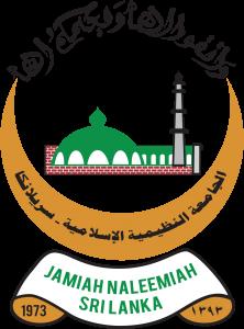 LMS-Naleemiah